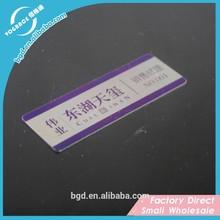 Fabriqué en chine personnalisée. promotionnel. brillants. auto adhésif, plaque signalétique en métal