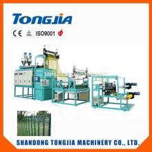 safety net/fence/match machine