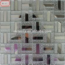15*48 mm silver white strip decorative pattern mosaic tile mirror