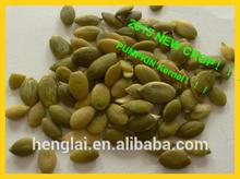 wholesale pumpkin seeds price,white pumpkin seeds suppliers,all kinds pumpkin seeds