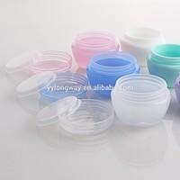 50g 50ml 2oz mushroom mini empty plastic cosmetic cream sample jar