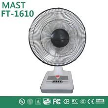 fan with solar battery cheap-table fan made in zhongshan city for household