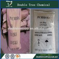 equal to LG Quality Factory Price PVC Resin white powder