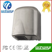 Stainless Steel 304 High Quality Hand dryer