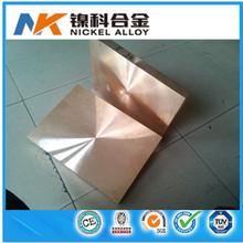 plastic mould industry C17500 Copper sheet