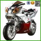 110cc motorcycle (110-D)