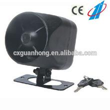 20W 12V/24V Car battery backup siren/Back up alarm sirenGB-24