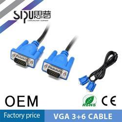 SIPU vga to vga cable used for lcd hdtv monitor 1.5M