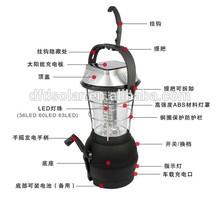Fashion Design 5V/120Mah solar dynamo lantern