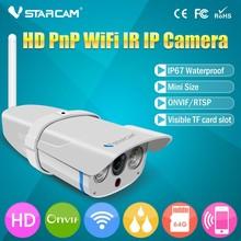 built in mic speaker ip camera with h.264 pan tilt,ip digital color ccd camera,indoor mini dome ip camera