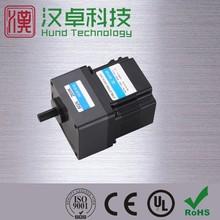 DC brushless motor controller