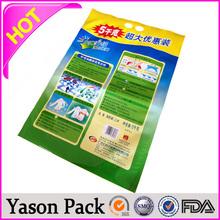 yason aluminum foil plastic bag for cosmetic aluminum foil ketchup packaging plastic bags with clear ziplock anti static plastic