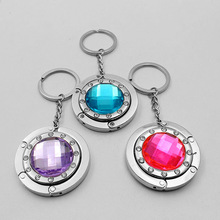 cheap wholesale promotional gift purse hanging key chain