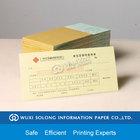 printing receipt c#