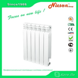 Wall mounted home radiator water heaters NSR-40