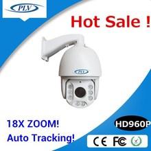 alibaba best pan tilt zoom auto tracking ip camera 960p network ir ptz dome hd surveillance camera
