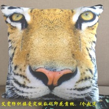 2015 New Design Custom 100% Polyester 3D Tiger Cushion