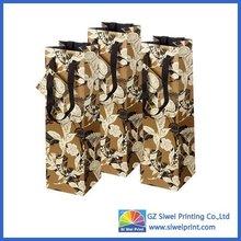 Paper Bag Packaging / Guangzhou Paper Bag
