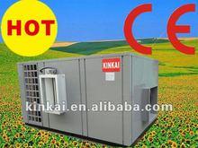 2012 HOT SALES!! hot air circulating peanut drying machine Energy Saving 75% Energy Saving 75%