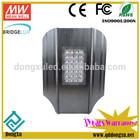 waterproof solar/high power led street light price list