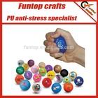 Cheap promotional giveaways pu anti stress ball