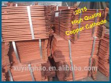 copper cathodes from china/99.99% pure copper cathode/copper price in grams