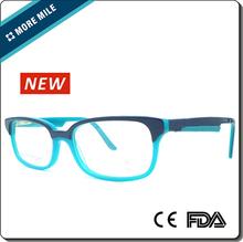 frames for glasses new model 2015 design