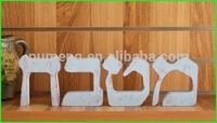 Fashion Wood Hebrew Letter Home Decoration