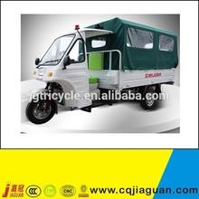 Three Wheel Passenger Car