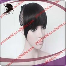 100% Indian human hair bang /head pieces