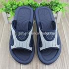 Middle East Men's Sandal