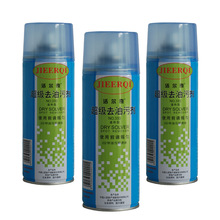 wholesale price JIEERQI 333 grease cleaning for silk garments