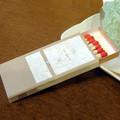 regalo de estilo personalizado caja de fósforos