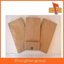 recyclable materials flexo printing kraft paper bag food food