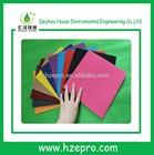 wedding carpet/exhibition carpet suppliers/colorful plain carpet