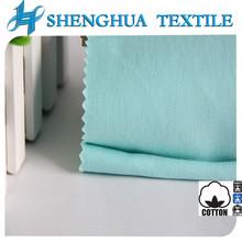 100pct cotton jeans fabric for casual shirt SHENGHUA 100% cotton fabric 2015 aluminum foil woven fabric