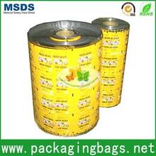 food packaging custom printed multilayer packing film plastic film roll