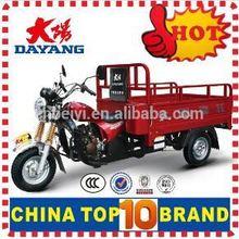 Anti-rust 3 wheel semi cabin motorcycle price with electrophoretic paint