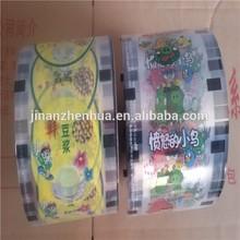 High barrier food packaging plastic Cup Sealing Film