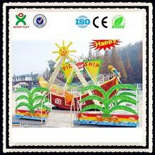 2015 Adventure park amusement park pirate,amusement park ride pirate ship, amusement rides pirate ship for sale QX-127C