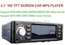 4.1'' inch TFT HD screen car radio, USB SD aux in radio with remote control, single din car audio DVD mp5