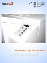 HQ-450XM X Ray Film Processor