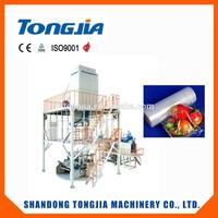 polyethylene plastic film blowing machine price