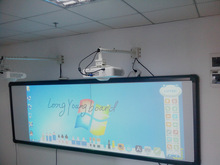 Electronic Whiteboard for Education