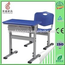 New design durable teachers desk