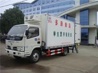 Small Dongfeng brand diesel Euro III 95hp frozen food truck