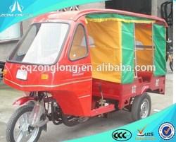 china ZONLON tuk tuk tricycle motorcycle for cargo
