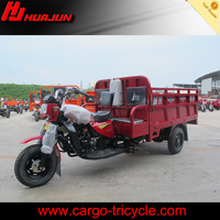 price of motorcycles in china/3 wheel cargo motorcycle/motorcycle sidecar for sale