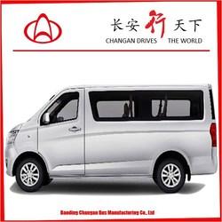 Mini Van G101 in stock
