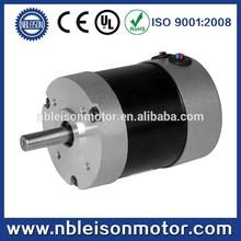 12v 24v 50w 100w brushless dc motor